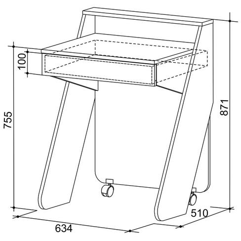 Стол для ноутбука (ясень шимо т./ясень шимо с.)
